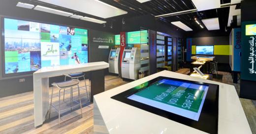 banque du futur table tactile écran affichage dynamique