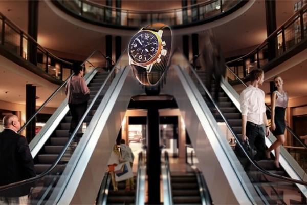 hélice holographique centre commercial