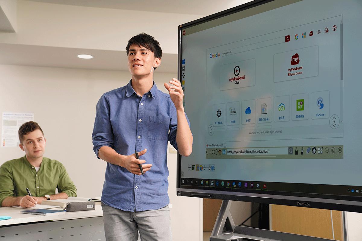 Ecran numérique interactif université vidéo
